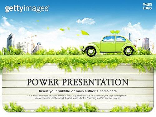 PPT,파워포인트,메인페이지,풍경,프레임,도시,자연,자동차
