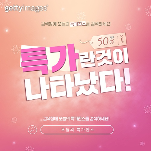 그라데이션 쇼핑 팝업 04