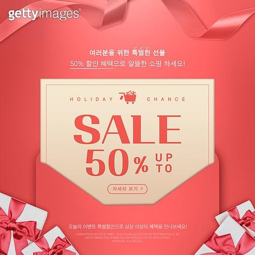 그라데이션 쇼핑 팝업 09