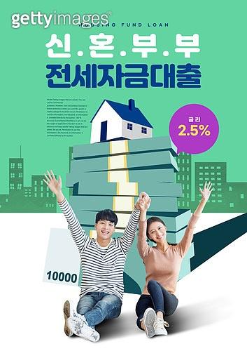 포스터, 서민, 금융, 대출, 도움 (컨셉), 재테크, 경제, 부동산, 내집마련