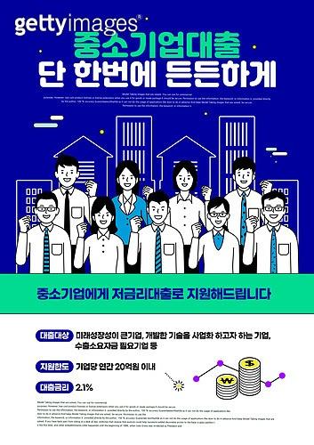 포스터, 서민, 금융, 대출, 도움 (컨셉), 재테크, 경제, 소기업 (주제)