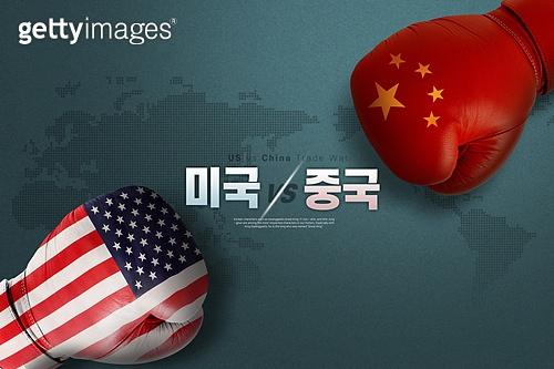 무역전쟁, 미국 (북아메리카), 중국 (동아시아), 갈등 (컨셉), 무역전쟁 (경제), 대결, 스포츠글러브 (스포츠웨어)