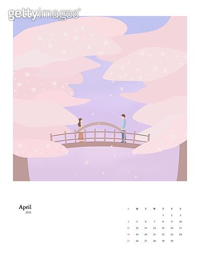 2021신년 달력세트 04