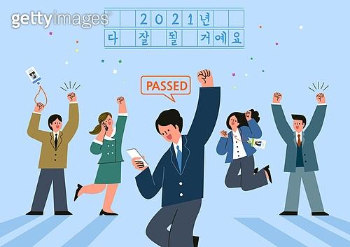 환호 (말하기), 2021년, 새해 (홀리데이), 사람, 여러명[3-5] (사람들), 덕담 (문자), 파이팅 (흔들기), 비즈니스, 화이트칼라 (전문직)