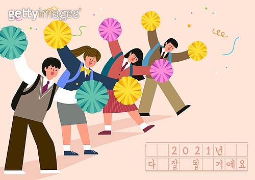 환호 (말하기), 2021년, 새해 (홀리데이), 사람, 여러명[3-5] (사람들), 덕담 (문자), 파이팅 (흔들기), 치어리더 (역할), 꽃가루, 학생