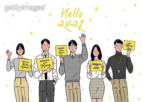 연례행사 (사건), 2021년, 새해 (홀리데이), 화이트칼라 (전문직), 비즈니스, 플래카드 (안내판), 캘리그래피 (문자), 꽃가루