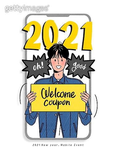 연례행사 (사건), 2021년, 새해 (홀리데이), 휴대폰 (전화기), 프레임, 쿠폰, 플래카드 (안내판), 캘리그래피 (문자), 말풍선