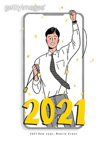 연례행사 (사건), 2021년, 새해 (홀리데이), 휴대폰 (전화기), 프레임, 꽃가루, 채용 (고용문제), 화이트칼라 (전문직), 신분증 (서류)