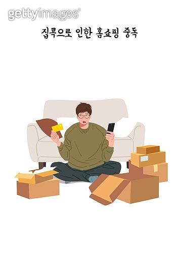사람, 집콕 (컨셉), 소비, 소비 (컨셉), 보복소비, 소파, 거실, 홈쇼핑, 중독, 상자 (용기)