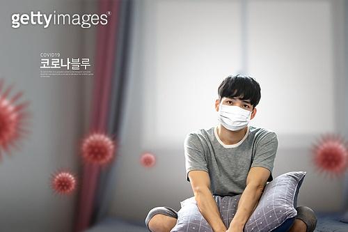코로나19 (코로나바이러스), 사회적거리두기 (사회이슈), 코로나우울 (신조어), 스트레스, 우울 (슬픔), 실내