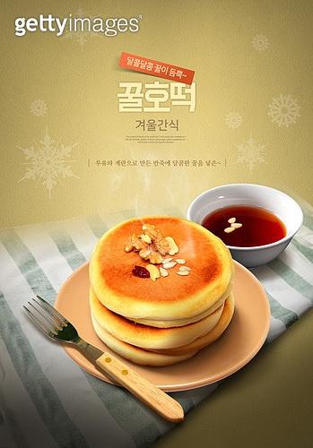 포스터, 겨울, 군것질 (Food And Drink), 뜨거움 (컨셉), 호떡