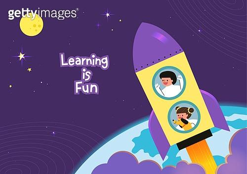 어린이 (나이), 교육 (주제), 천문 (주제), 우주 (자연현상), 과학, 지구 (행성), 행성, 행성학 (과학), 로켓 (우주선)