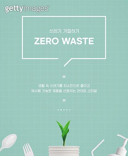 환경보호 (환경), 환경, 카드뉴스, 재활용 (환경보호)