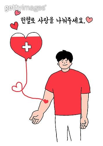헌혈, 자원봉사자 (역할), 하트, 캠페인, 사람, 청년 (성인)