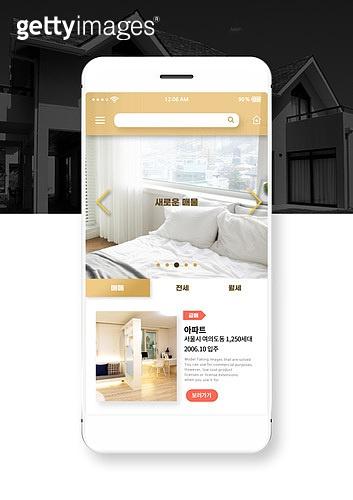 스마트폰, 부동산, 모바일앱 (인터넷), 모바일템플릿 (웹모바일), 부동산 (컨셉)