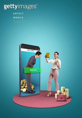 비대면 (사회이슈), 사회적거리두기 (사회이슈), 레이어드홈, 스마트폰, 은행 (금융빌딩), 모바일뱅킹 (인터넷뱅킹)