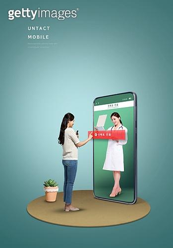 비대면 (사회이슈), 사회적거리두기 (사회이슈), 레이어드홈, 스마트폰, 의사, 진찰 (치료), 원격진료
