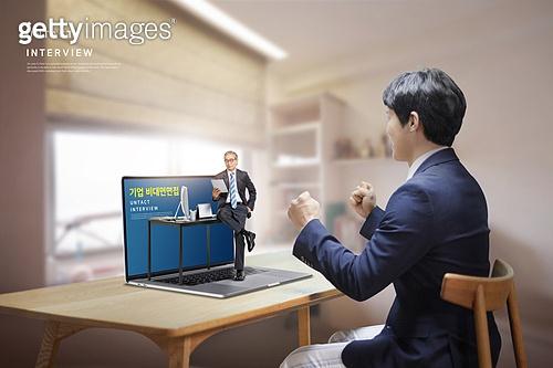 비즈니스, 채용, 비대면, 면접, 채용 (고용문제), 화상면접, 노트북컴퓨터 (개인용컴퓨터)