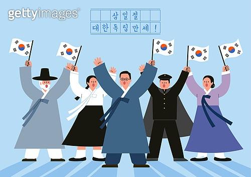 사람, 3.1운동 (세계역사사건), 만세, 광복절 (한국기념일), 독립운동가, 여러명[3-5] (사람들)