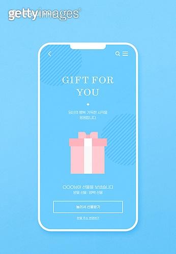기프트콘 (선물), 선물 (인조물건), 선물상자, 축하 (컨셉)