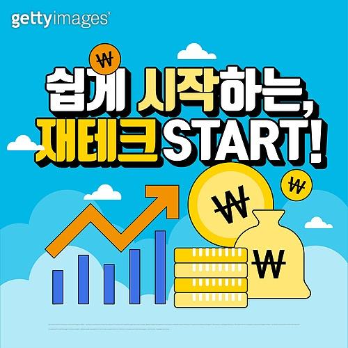 일러스트, 벡터 (일러스트), 재테크, 비즈니스, 투자, 주식시장 (금융), 비트코인