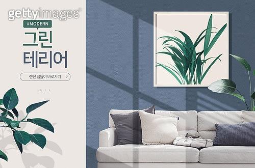 식목일, 집콕 (컨셉), 플랜테리어, 식물, 원예 (레저활동), 인테리어, 반려식물, 잎, 소파