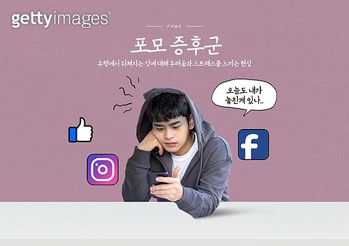 포모증후군 (증후군), 스트레스, 불안, 소셜미디어마케팅 (디지털마케팅)