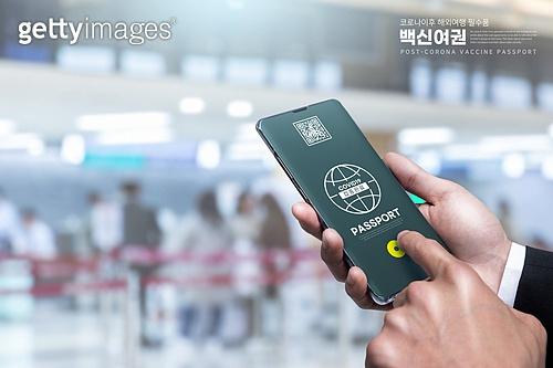 코로나바이러스 (바이러스), 예방접종 (주사), 여행, 백신여권 (여권), 공항