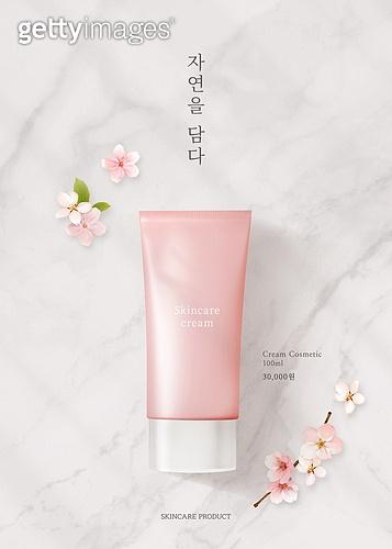 뷰티, 화장품 (몸단장제품), 벚꽃