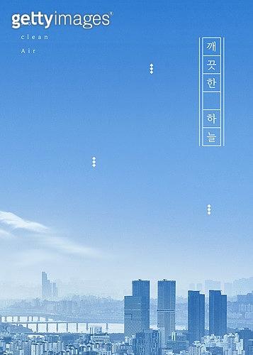 백그라운드, 풍경 (컨셉), 하늘, 맑은하늘 (하늘), 고층빌딩 (회사건물)