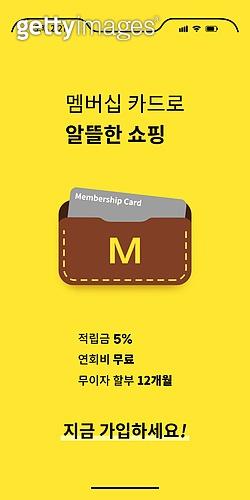 이벤트페이지, 팝업, 웹모바일, 신용카드 (금융아이템)