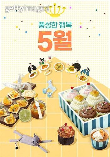 파티, 파티용품, 홈파티, 가정의달, 5월, 음식, 컵케이크, 카나페, 장난감
