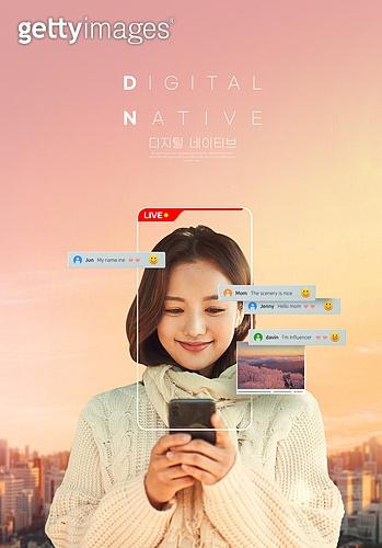 디지털네이티브, 스마트기기 (정보장비), 라이프스타일, 4차산업혁명 (산업혁명), SNS (기술), 스마트폰, 커뮤니케이션 (주제)