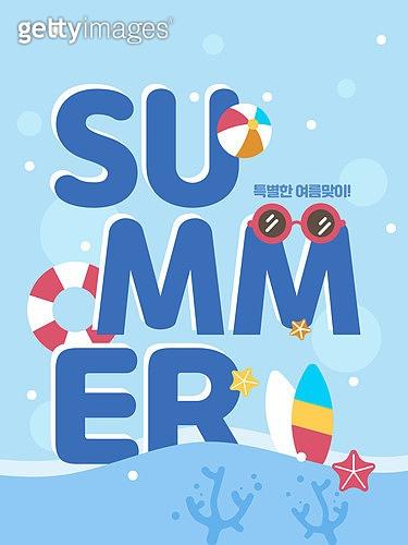 일러스트, 벡터 (일러스트), 상업이벤트 (사건), 여름, 휴가 (주제), 해변, 팝업
