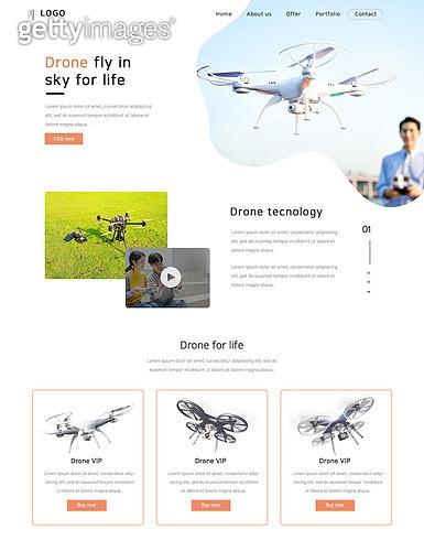 웹템플릿, 4차산업혁명 (산업혁명), 드론, 인공지능, 이동성 (컨셉), 스마트모빌리티, 드론택시