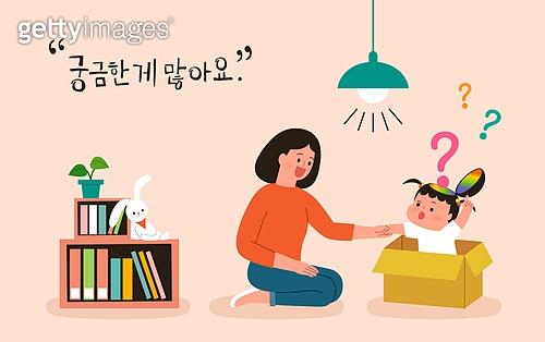 어린이 (나이), 아기 (나이), 부모, 교육 (주제), 육아, 엄마, 질문 (대화)
