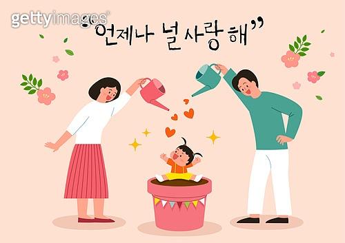 어린이 (나이), 아기 (나이), 부모, 교육 (주제), 육아, 엄마, 아빠, 가족, 물뿌리개