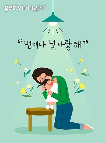 어린이 (나이), 아기 (나이), 부모, 교육 (주제), 육아, 엄마, 포옹, 꽃