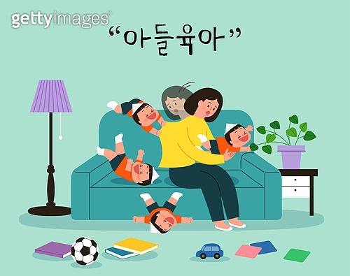 어린이 (나이), 아기 (나이), 부모, 교육 (주제), 육아, 엄마, 아들, 소파