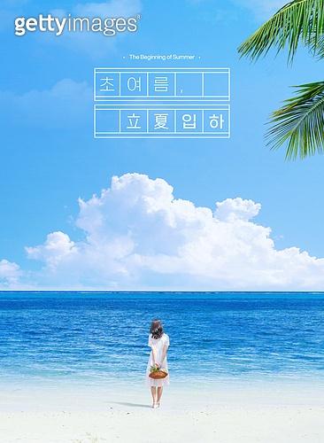 여름, 풍경 (컨셉), 카피스페이스 (콤퍼지션), 감성, 여행, 휴식, 바다, 여성 (성별), 뒷모습