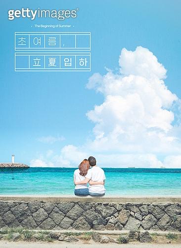 여름, 풍경 (컨셉), 카피스페이스 (콤퍼지션), 감성, 여행, 휴식