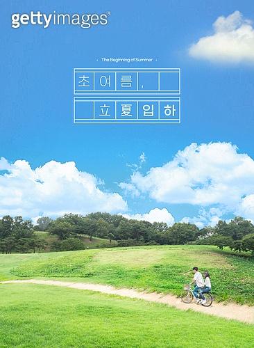 여름, 풍경 (컨셉), 카피스페이스 (콤퍼지션), 감성, 여행, 휴식, 초원 (자연의토지상태), 커플, 자전거