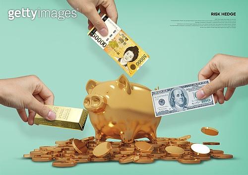 리스크헷지, 분산투자, 경제, 금융, 투자, 자산관리, 돼지저금통, 금괴 (금융아이템), 미국화폐 (화폐), 한국화폐