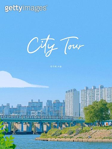 풍경 (컨셉), 백그라운드, 서울 (대한민국), 감성, 한국 (동아시아)