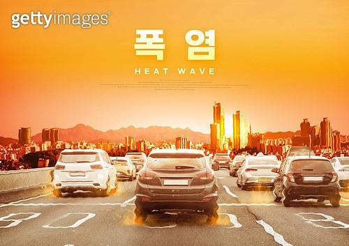 여름, 열대기후 (기후), 폭염 (자연현상), 날씨, 자동차 (자동차류), 아지랑이