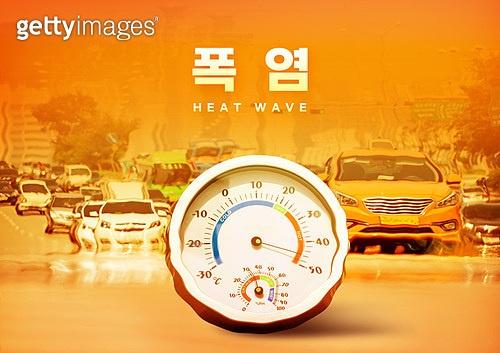 여름, 열대기후 (기후), 폭염 (자연현상), 날씨, 자동차 (자동차류), 도로, 아지랑이, 온도계