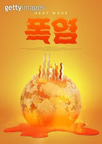 여름, 열대기후 (기후), 폭염 (자연현상), 날씨, 지구 (행성), 아지랑이, 해동 (묘사)