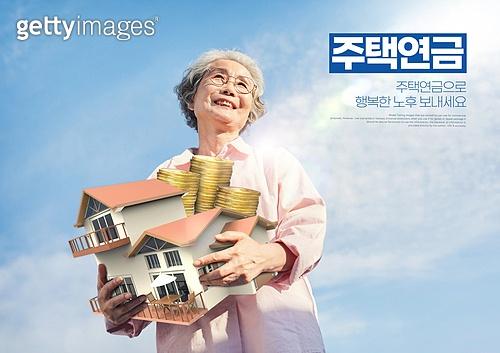 실버라이프 (주제), 연금 (목록), 주택연금, 경제, 부동산, 집 (주거건물), 안정, 행복, 노인 (성인), 여성 (성별), 노후대책