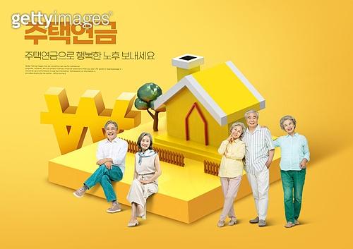실버라이프 (주제), 연금 (목록), 주택연금, 경제, 부동산, 집 (주거건물), 안정, 행복, 노인 (성인), 노후대책, 친구, 원화 (화폐기호)