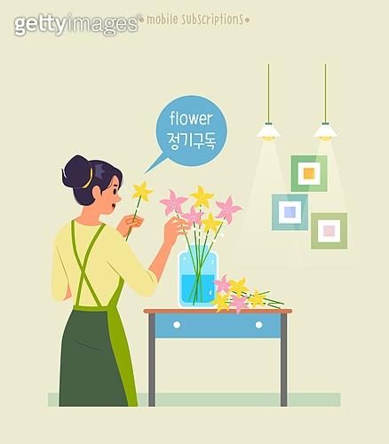 정기배송 (배달), 구독서비스, 꽃